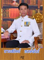 https://sites.google.com/a/senangkhanikhom.ac.th/sthity-hngs-phanth/